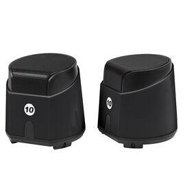 Certified Data Deluxe 2.0 USB-Powered Speakers - Black - HXM-688