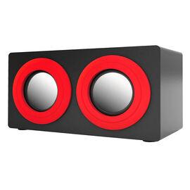Borne Multimedia Speaker - Black/Red - PS200