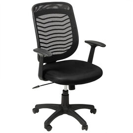 London Drugs Office Chair with Arms - Black - 60 x 63 x 96-104cm