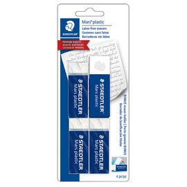 Staedtler White Erasers - 4 Pack